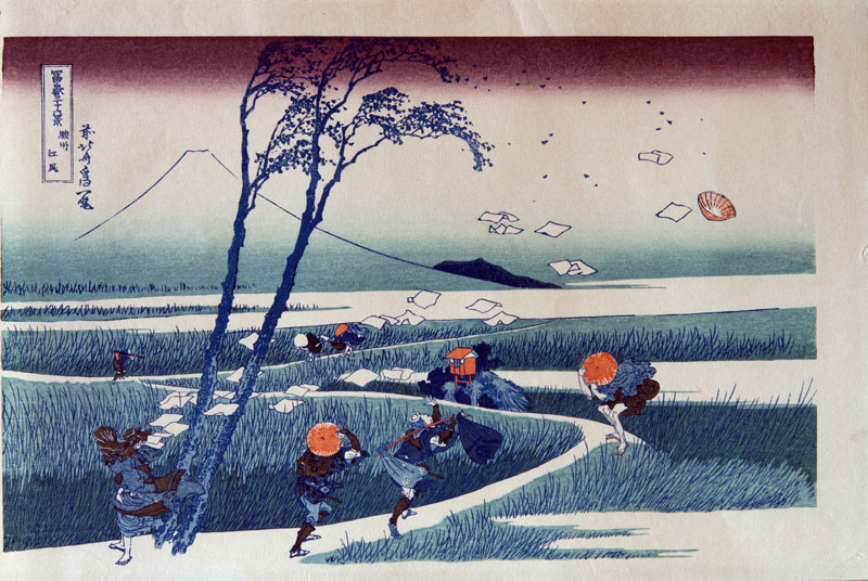 Hokusai A sudden gust of wind in Ejiri province