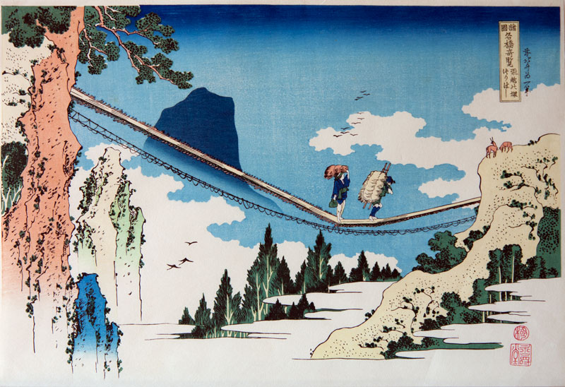 Hokusai Suspension Bridge on the border of Hida and Etchu Provinces