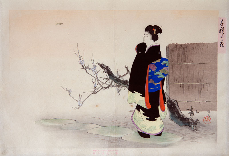 Ikeda Terukata Senshu no Hana Woman walking by a blossoming plum tree